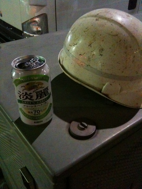 発泡酒とヘルメット