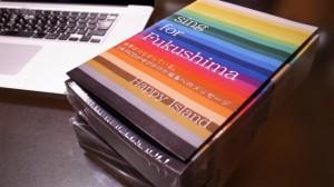 世界はつながっている。1枚のCDが呼びかけた福島へのメッセージ